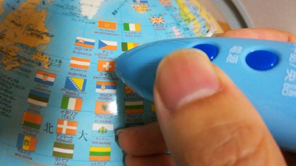しゃべる国旗つき地球儀 タッチペンを小さい国にタッチしたいとき。