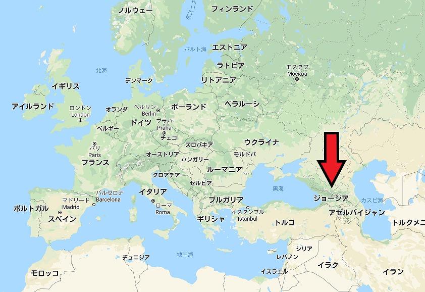 しゃべる国旗つき地球儀 赤い矢印の「グルジア」という国は、今は、「ジョージア」と呼ぶそうです。