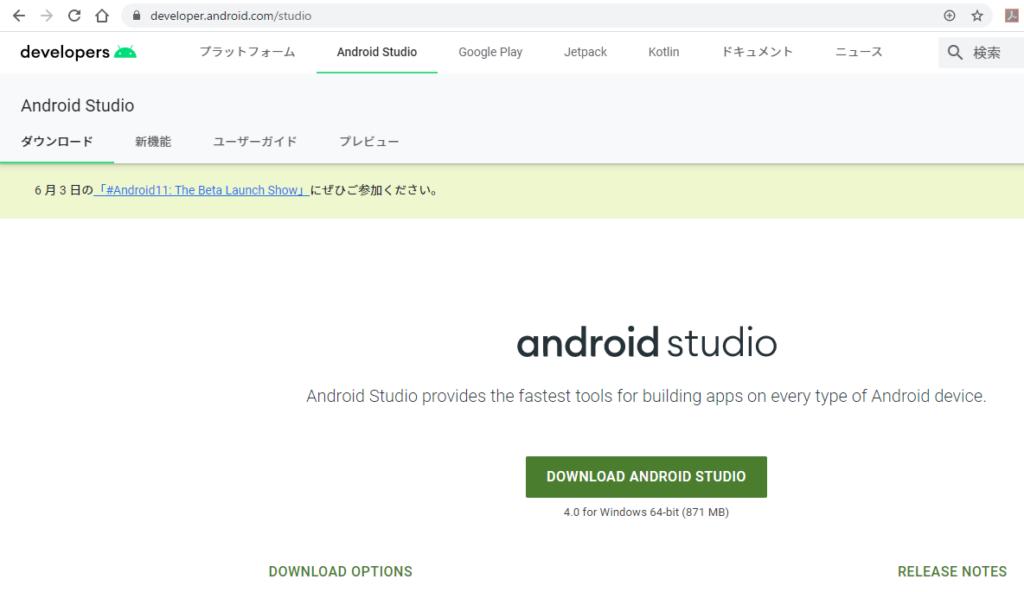 ゼロから始めるプログラミング Android ダウンロード