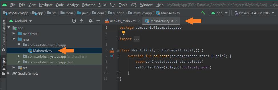 ゼロから始めるプログラミング Android スタート画面 5 Android Studio Ver.4.0