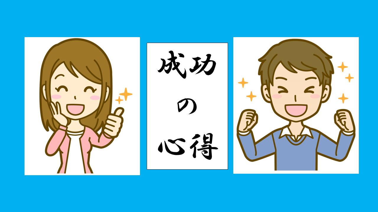 私服 ナイス 喜び(作者: 猫島商会さん)