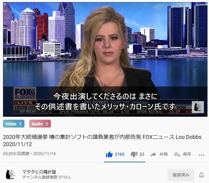 海外の英語ニュースを聞いて、原典の情報を知りたい!
