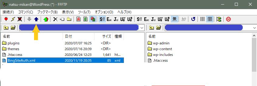 Bing_WebMaster XMLファイルをアップロード