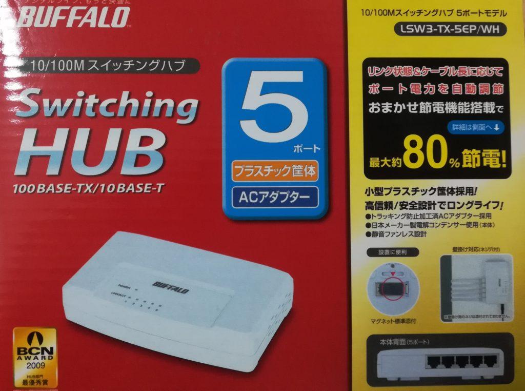 100 Mbps の Switching HUB (スイッチング ハブ)の例