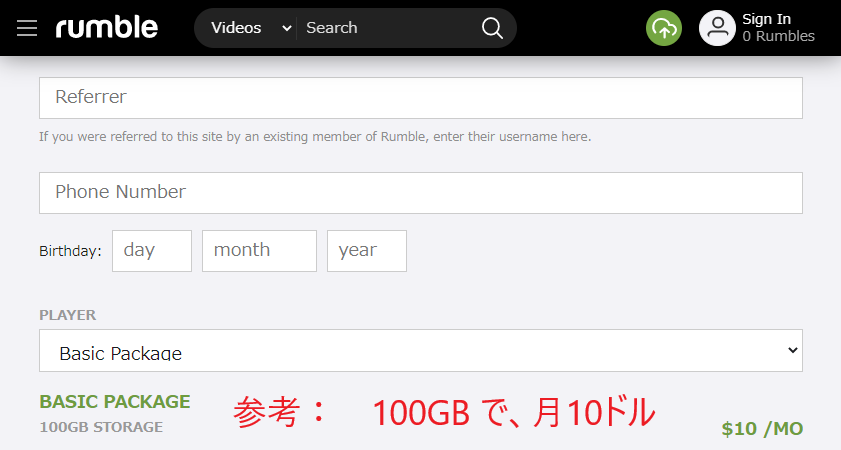 Rumble 登録の入力内容 その3 有料の場合、100GBで毎月10ドル