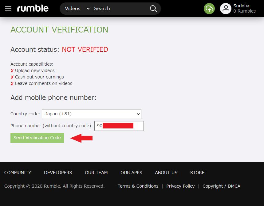 Rumble 電話番号を登録して、動画をアップできるようにします。
