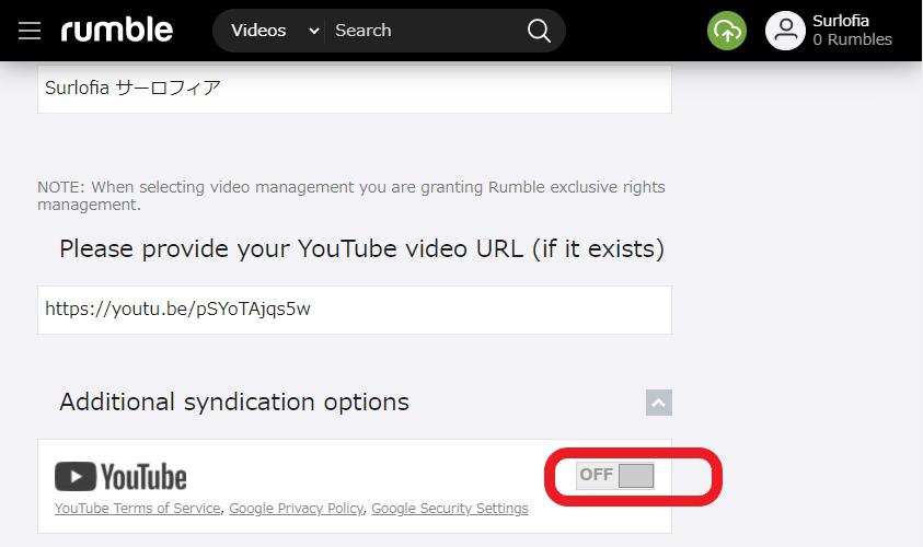 Rumble で You Tube にも同時配信する方法 その1 You Tube を ON にします。