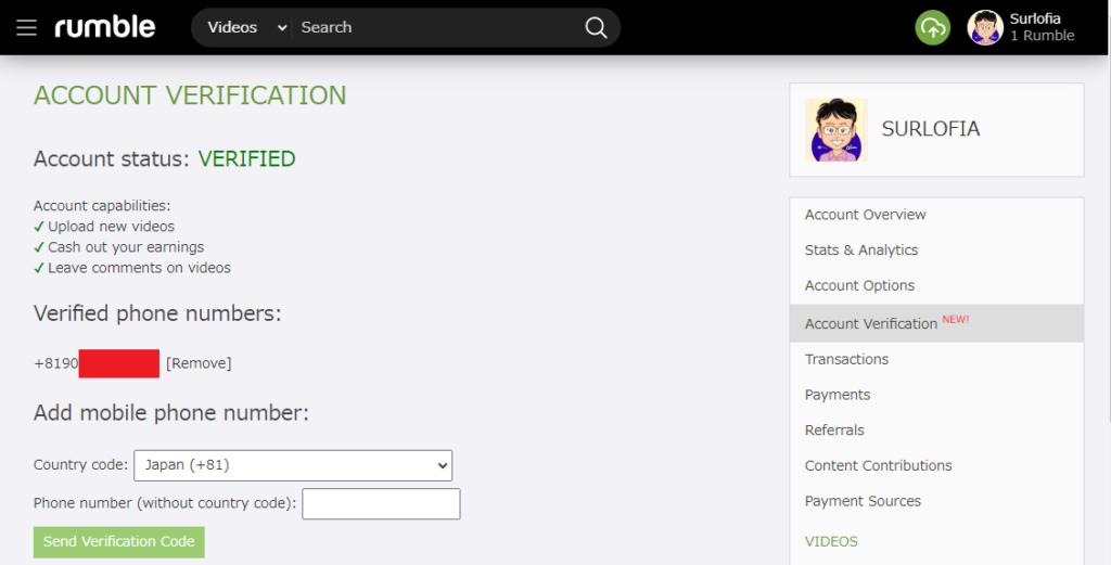 Rumble 電話登録の画面