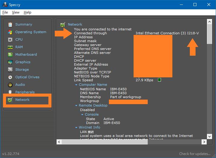 Piriform 製のシステムインフォメーションツール!「Speccy」で、LANボードを確認する。