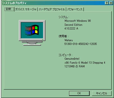 Windows 98 on Virtual Box