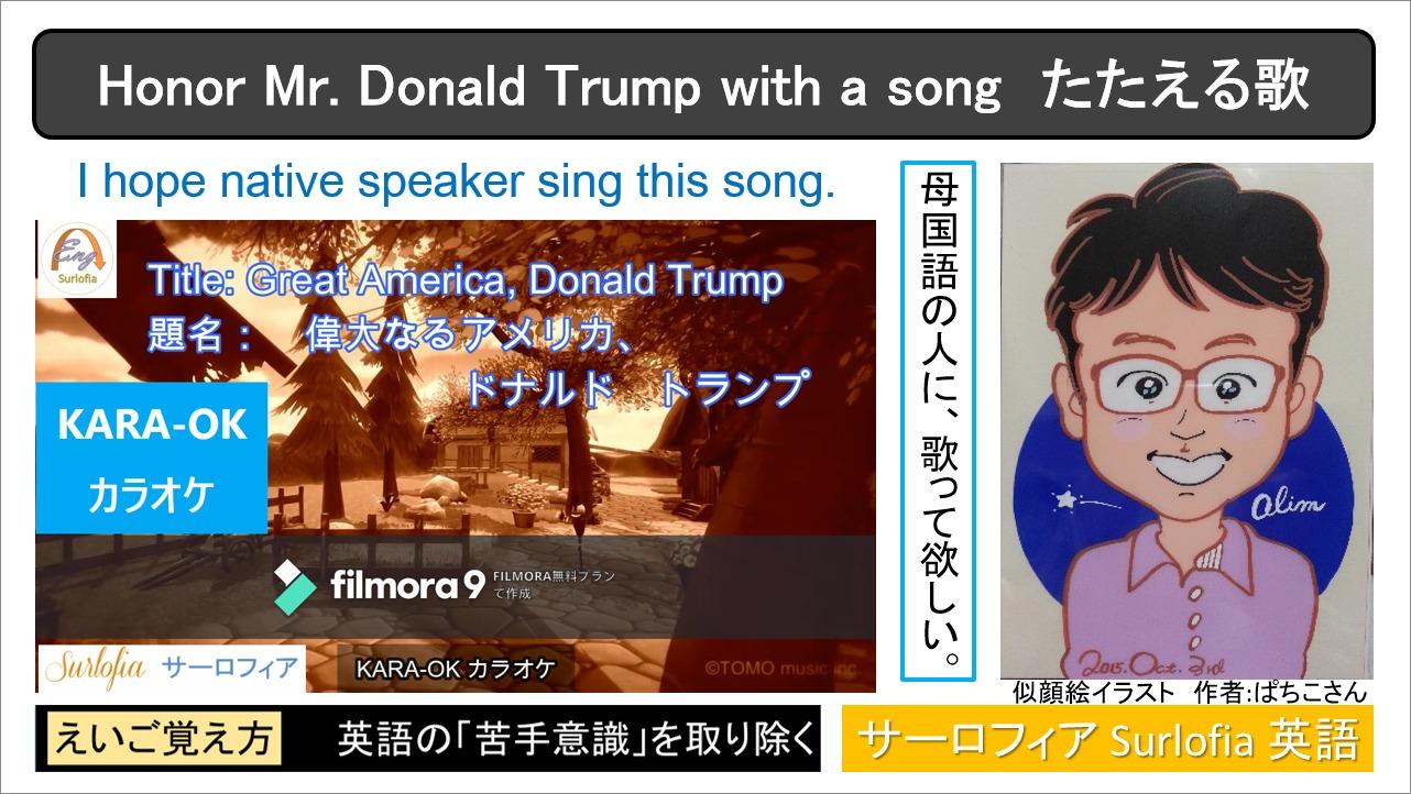 Eye_Catch_Great_America_Donald_Trump_KARA-OK