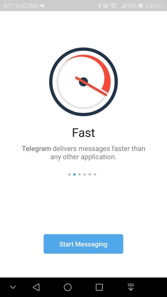 Telegram スマホアプリをインストール 06