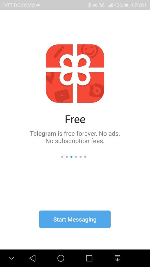 Telegram スマホアプリをインストール 07