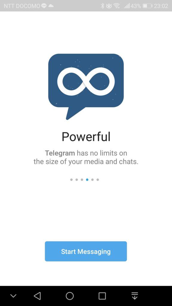 Telegram スマホアプリをインストール 08