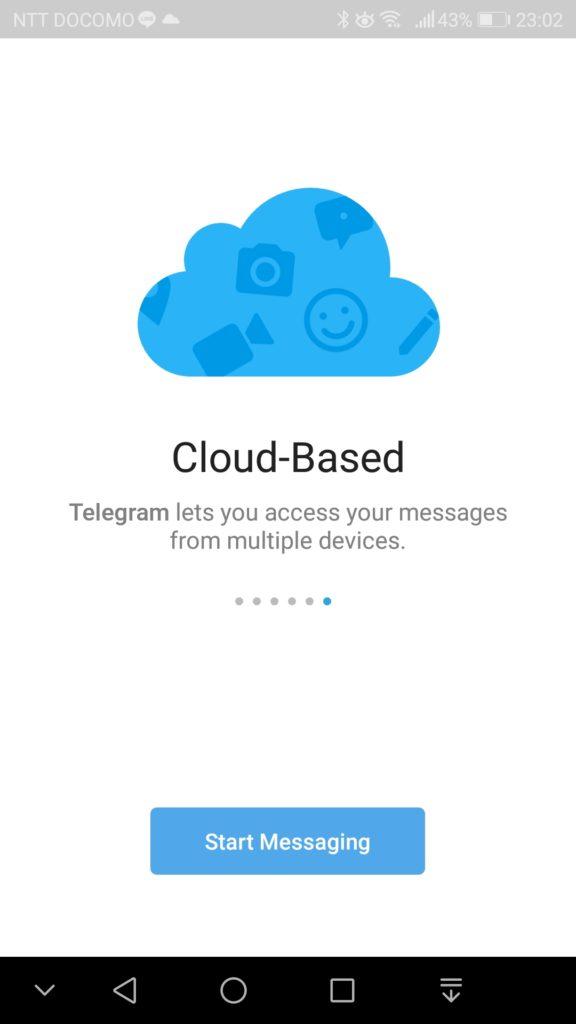 Telegram スマホアプリをインストール 10