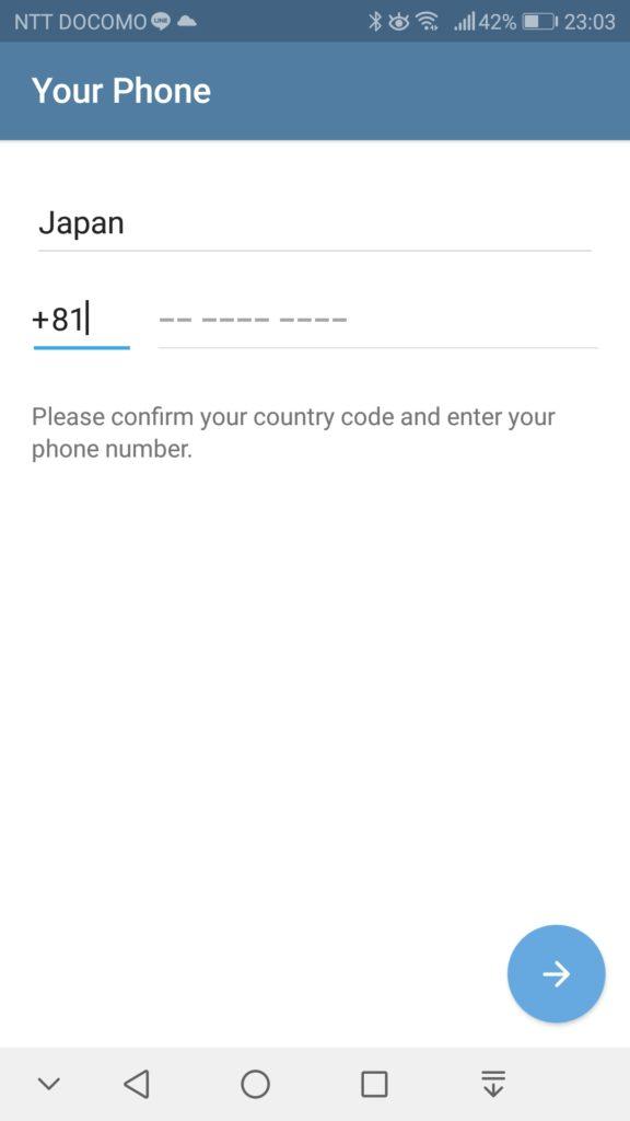 Telegram スマホアプリをインストール 13
