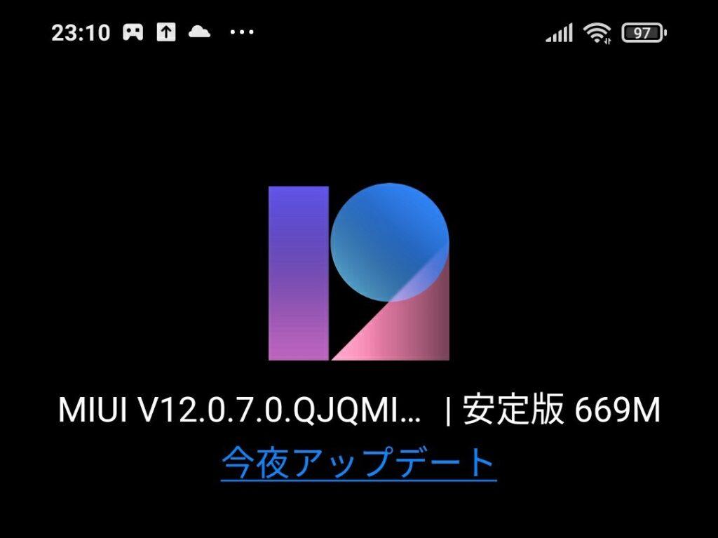 Redmi 9T OS MIUI アップデート後の注意