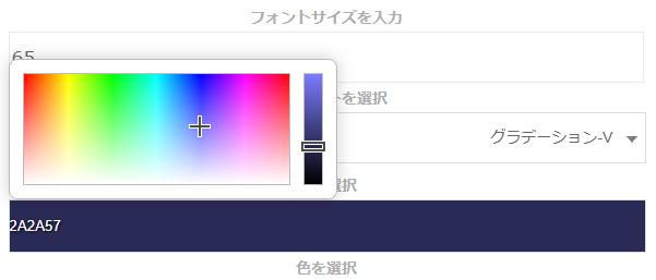 20210501 筆記体の改訂-2 色を選択