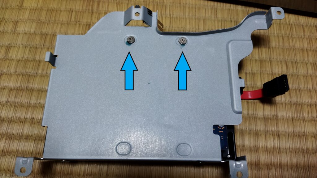東芝ブルーレイ DBR-T350 HDD その2 ねじ1と2