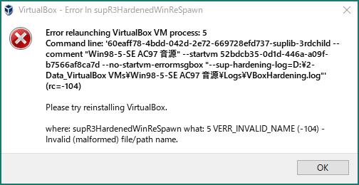 Error relaunching VirtualBox VM process