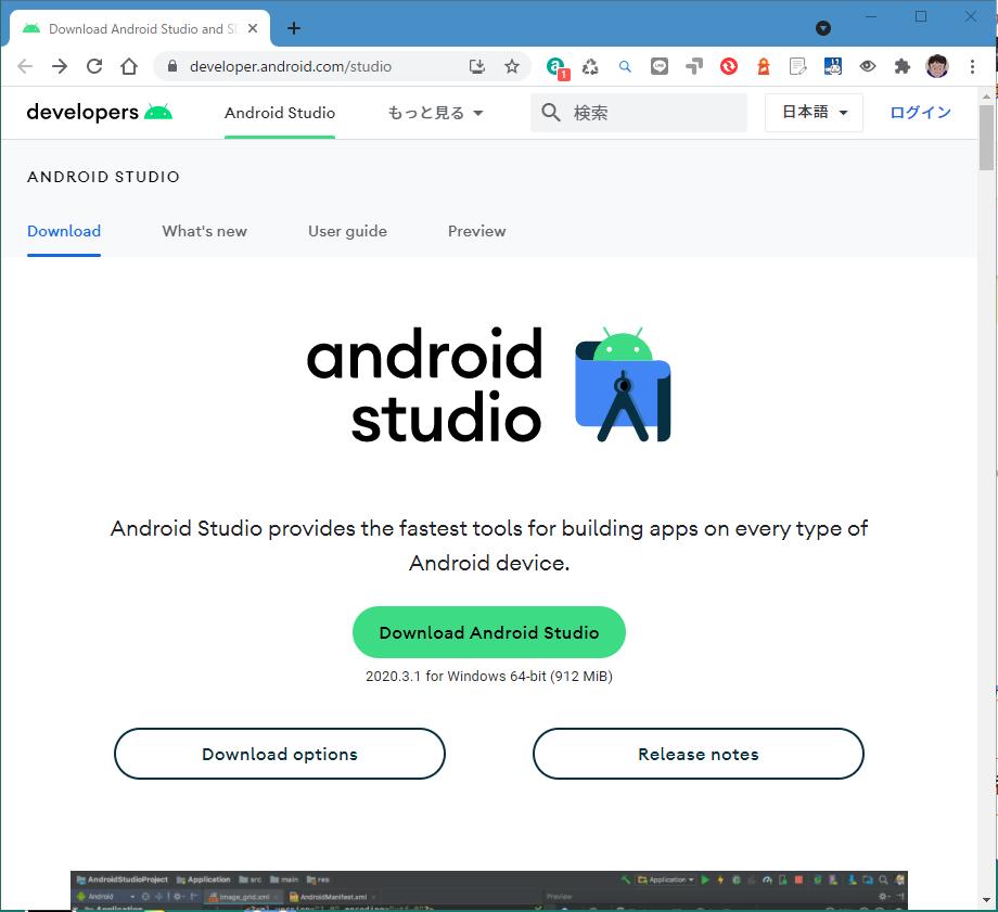 20210913 android_studio_Version
